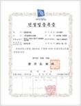 건축공사업 등록증