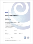 K-OHSMS 18001
