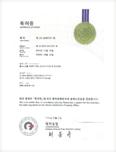 특허 제 10-1649717 호