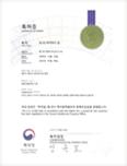 특허 제 10-0970613  호